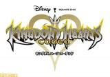 Kingdom Hearts Re:coded per DS