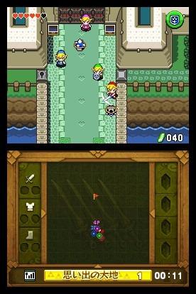 Trailer di Zelda: Four Sword DSi