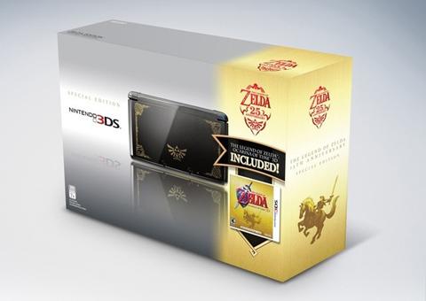 Nuovi Bundle per 3DS
