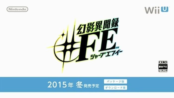 Nuovo Trailer di Shin Megami Tensei X Fire Emblem