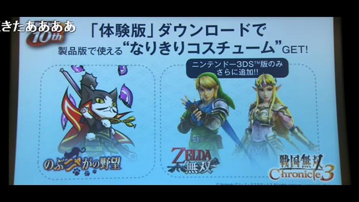 Niente Costumi di Link e Zelda in Samurai Warriors 3 Chronicles Europeo/Americano