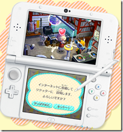 Aggiornamento Gratuito per Animal Crossing: Happy Home Designer in Arrivo
