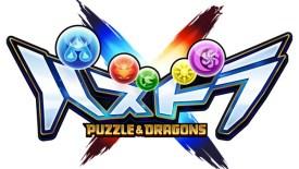 Puzzle & Dragon X