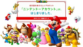 My Nintendo Arriva a Marzo - My Nintendo Arriva in Giappone