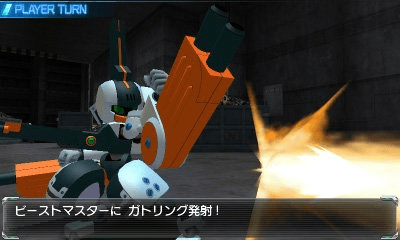 Le Robattle in Medabots 9