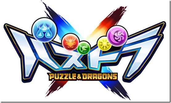 Nuovo Video di Puzzle & Dragon X