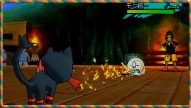 Nuova immagine di Pokémon Sun e Moon