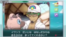 Dettagli sui Nuovi Pokémon