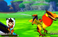 Qurupeco e Aptonoth in Monster Hunter Stories