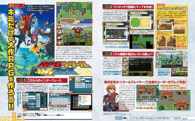 Annunciato RPG Maker Fes