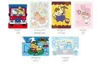 Carte Amiibo in Collaborazione con Sanrio