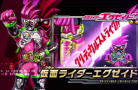 Nuovo Trailer di All Kamen Rider