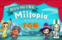Novità su Miitopia