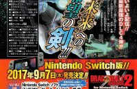 Data di Dragon Ball Xenoverse 2