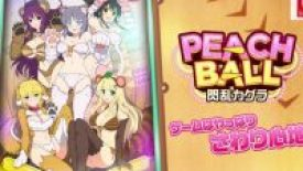 Peach Ball Senran Kagura Nintendo Switch