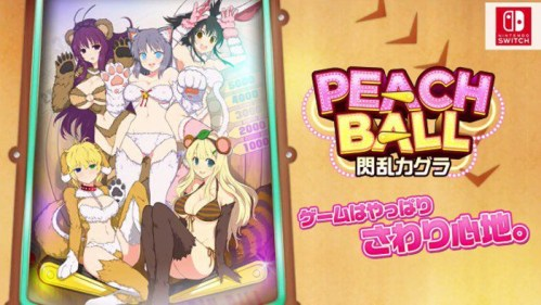 Peach Ball Senran Kagura Nintendo Switch