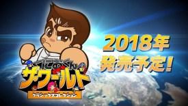 Kunio-Kun The World Classics Collection Nintendo Switch