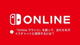 Nintendo Switch Online App