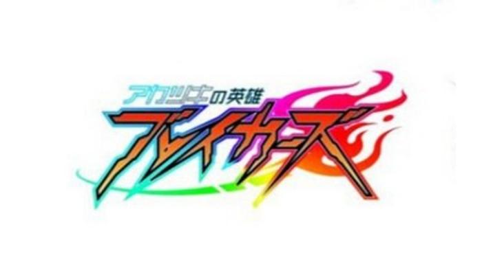 Akatsuki no Eiyuu: Breakers Annunciato per Nintendo Switch