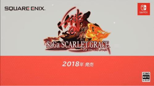 SaGa Scarlet Grace Nintendo Switch