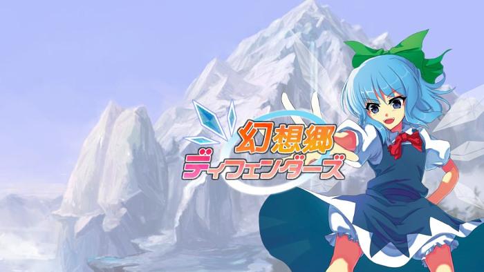 Gensokyo Defenders Arriva su Nintendo Switch