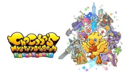 Chocobo's Mystery Dungeon: Every Buddy! Nintendo Switch