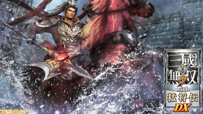 Koei Tecmo ha annunciato Dynasty Warriors 8: Xtreme Legends Complete Edition DX per Nintendo Switch