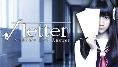 Root Letter: Last Answer Nintendo Switch
