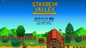 Stardew Valley Collector's Edition Nintendo Switch