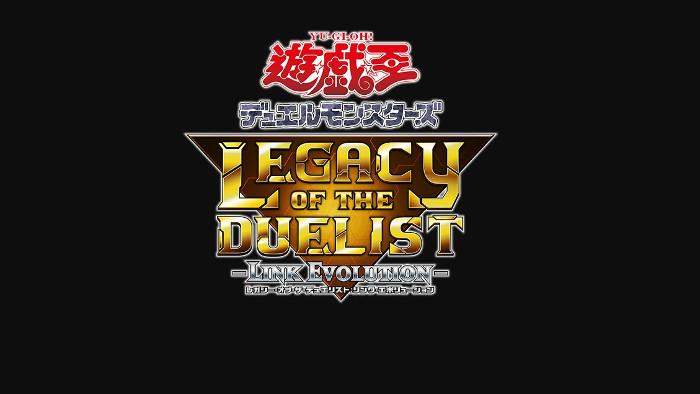 Yu-Gi-Oh! Legacy of the Duelist Nintendo Switch