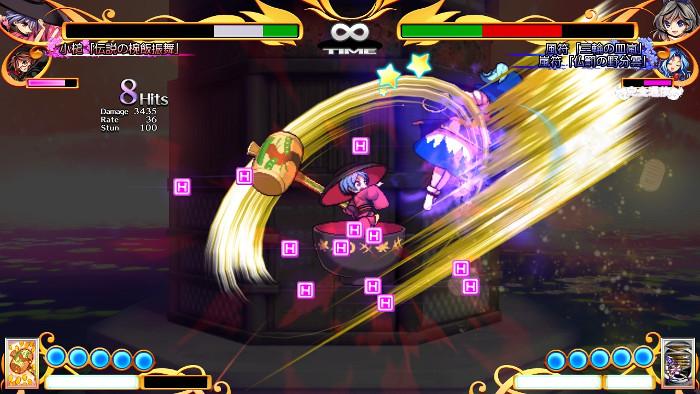 Touhou Hyouibana: Antinomy of Common Flowers Nintendo Switch