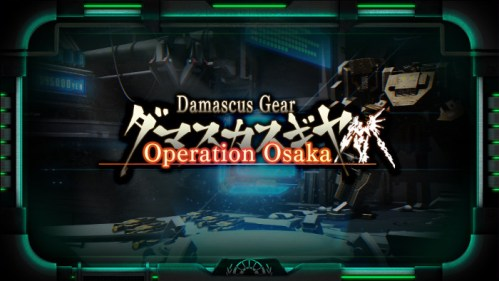 Damascus Gear Operation Osaka Nintendo Switch