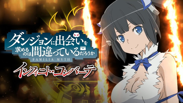 Le Prime Copie di Is It Wrong to Try to Pick Up Girls in a Dungeon? Infinite Combate Avranno uno Shooter in Omaggio
