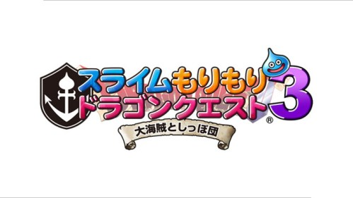 Dragon Quest Heroes Rocket Slime 3 Nintendo 3DS
