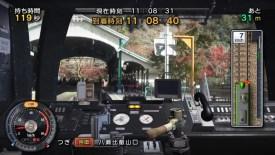 Japanese Rail Sim Journey to Kyoto Nintendo Switch