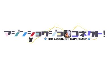 The Legend of Dark Witch Connect! Nintendo Switch