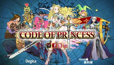 Code of Princess Nintendo 3DS