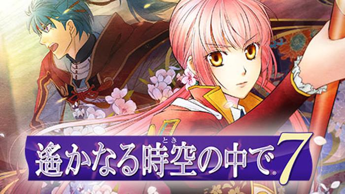 Harukanaru Toki no Naka de 7 Arriva su Nintendo Switch a Giugno
