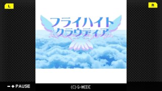G-Mode Archives Nintendo Switch