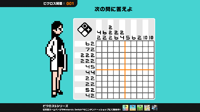 Picross S4 Annunciato per Nintendo Switch
