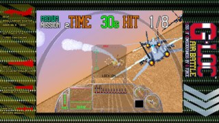 Sega Ages G-LOC Air Battle Nintendo Switch