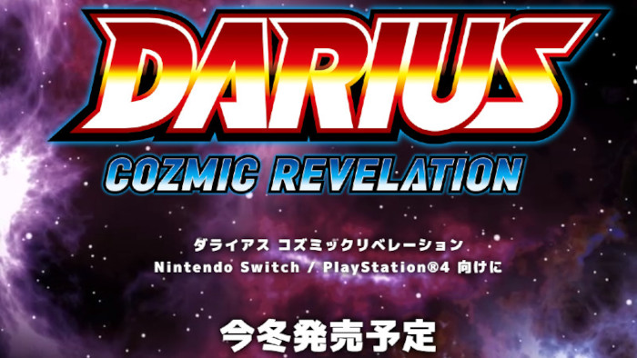 Darius Cozmic Revelation Annunciato per Nintendo Switch e PlayStation 4