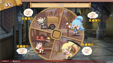 KonoSuba: Love for this Desire's Attire Nintendo Switch