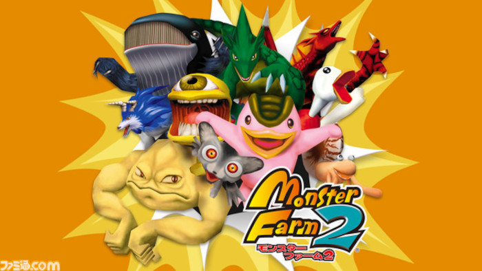 Monster Rancher 2 Includerà un Minigioco del Sony PocketStation