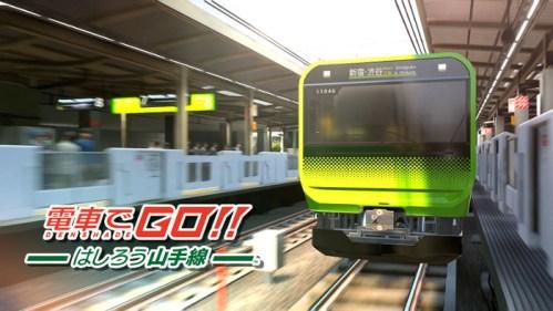Densha de GO!! Hashirou Yamanote-Sen Nintendo Switch