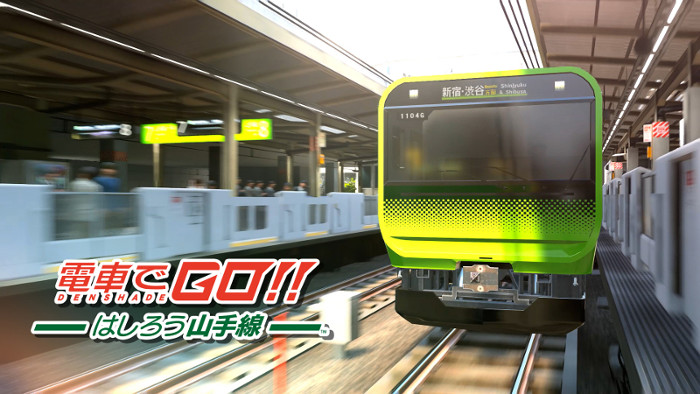Data di uscita di Densha de GO!! Hashirou Yamanote-sen