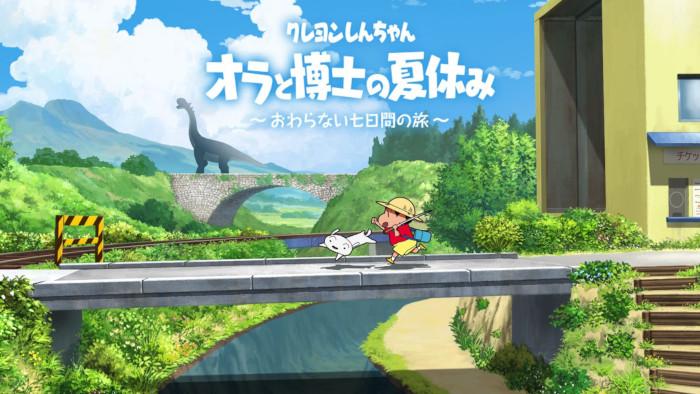 Data di uscita di Crayon Shin-chan: Ora to Hakase no Natsuyasumi ~ Owaranai Nanokakan no Tabi