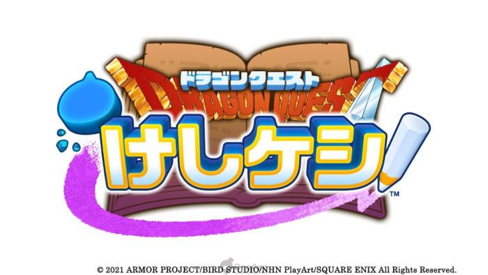 Annunciato Dragon Quest Keshi Keshi per Dispositivi Mobili