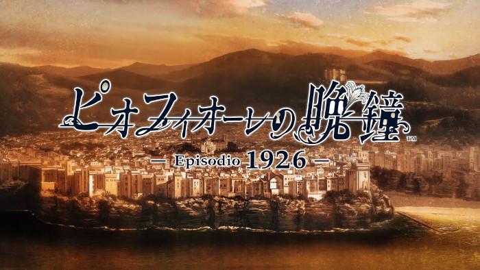 Piofiore Episodio 1926 Confermato in Lingua Inglese