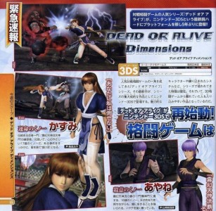 Dead or Alive 3DS